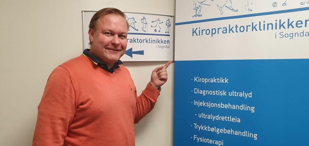 Wilhelm Tangerud er glad for å ha f Kiropraktorklinikken i Sogndal som leietaker i senteret. (Foto: Oskar Andersen)