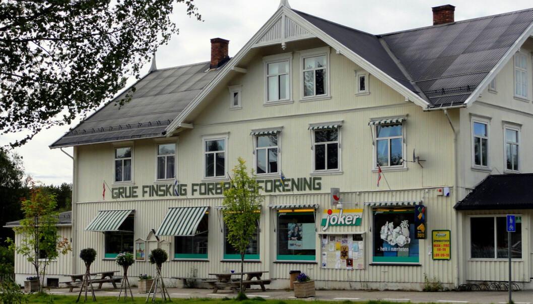 Grue Finskog Forbruksforening, en av Norges eldste kolonialbutikker som har vært i løpende drift siden åpningen i 1872, som nå huser Joker'n på Svullrya.