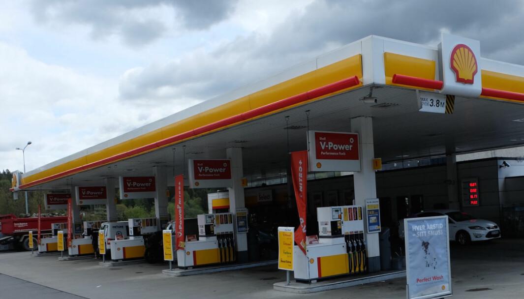 Totalt omsatte norske bensinstasjonskjeder kiosk- og dagligvarer for 7,3 milliarder kroner i 2020. Ill. foto